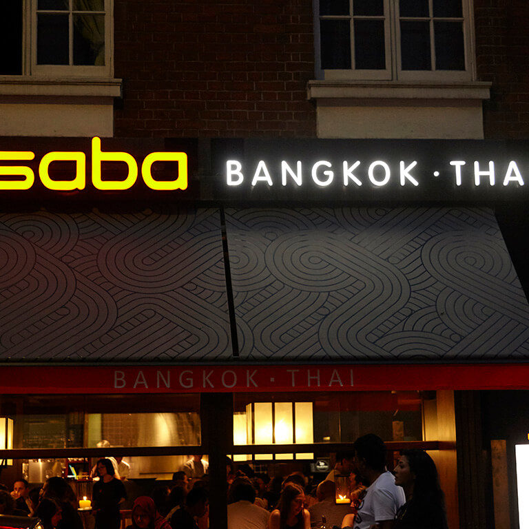 busaba soho exterior night